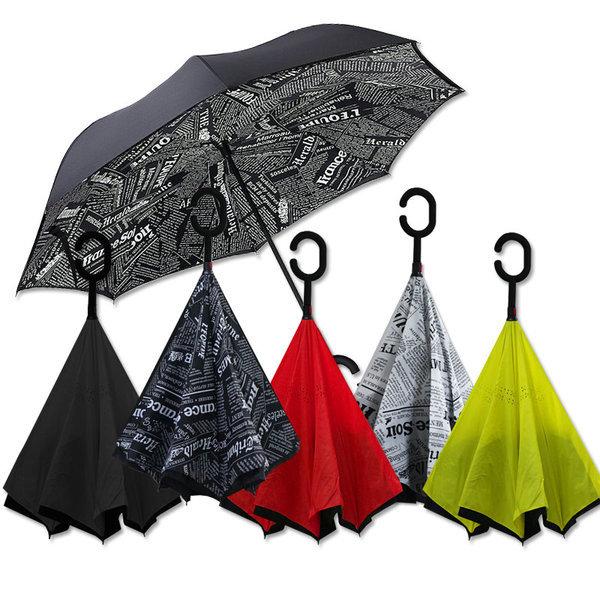거꾸로우산 반대로우산 반전우산 장우산 상품이미지