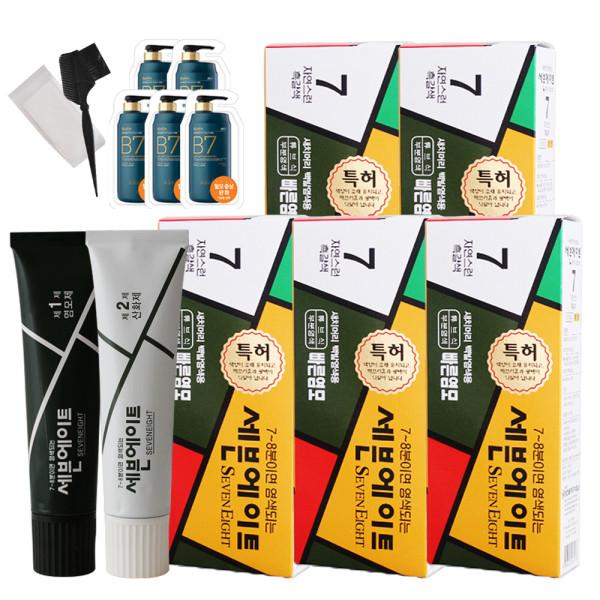 세븐에이트 염색약 5종세트 +염색도구+샴푸5매증정 상품이미지