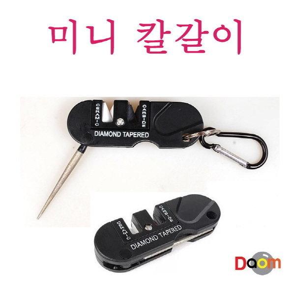 미니칼갈이/knife/샤프너/캠핑용품/칼갈이/낚시용품/ 상품이미지