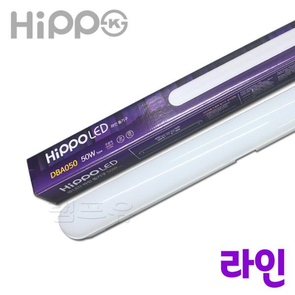 히포 라인LED등기구/50W 주광/일자형 일체형/DLO-251 상품이미지