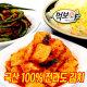 국산)전라도 깍두기 2kg HACCP100% 국산김치 아삭한맛
