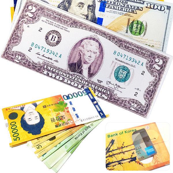행운의2달러 지갑/ 골프지갑 내기지갑 용돈봉투 카드 상품이미지