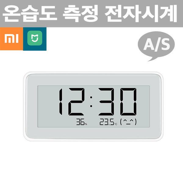 미지아 온습도 측정 전자시계/3개월AS 상품이미지