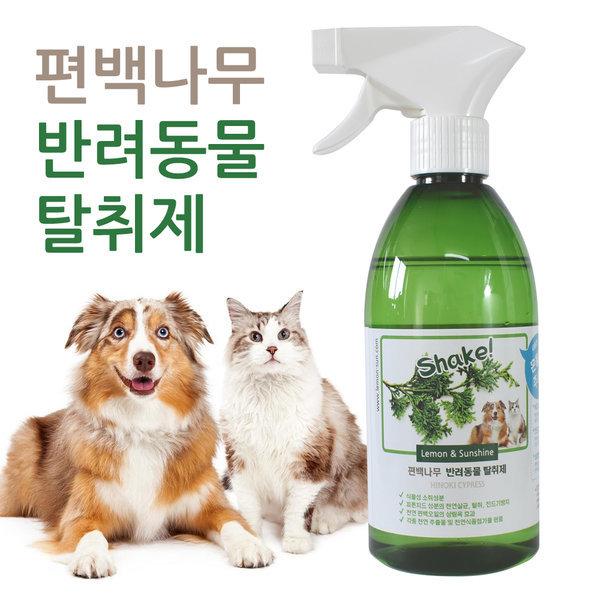반려동물 편백 탈취제500ml 강아지 고양이 탈취제 상품이미지