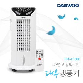 대우 슬림 에어쿨러 리모컨 냉풍기 DEF-C1000