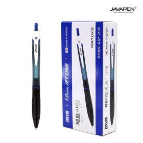 자바 제트라인 1.0mm(파랑) 1다스