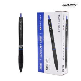 자바 제트라인 0.7mm(파랑) 1다스