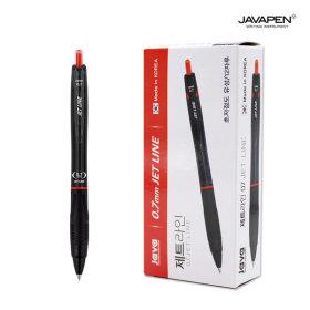 자바 제트라인 0.7mm(빨강) 1다스