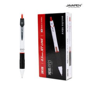 자바 제트라인 0.5mm(빨강) 1다스