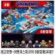 C4007 레고 호환 레고 어벤져스 피규어 8종합체