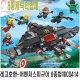 C4014 레고 호환 레고 어벤져스 피규어 8종합체