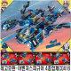 C4016 레고 호환 레고 어벤져스 피규어 8종합체