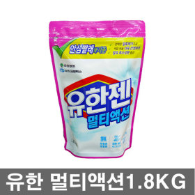 유한젠 멀티액션 1.8kg