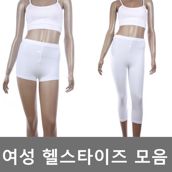 여자헬스타이즈/레깅스/라이크라스판/요가복/필라테스 상품이미지
