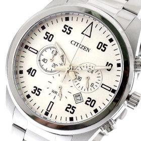 2e452f44e46 G마켓 - 인터로드샵 > 브랜드 쥬얼리/시계 > 시계 > 커플/공용시계