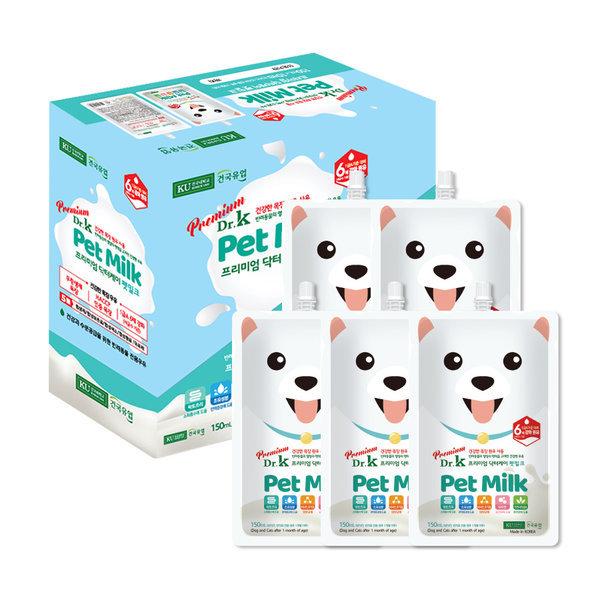 펫밀크 15개 강아지/고양이/우유/분유/초유/캣밀크 상품이미지