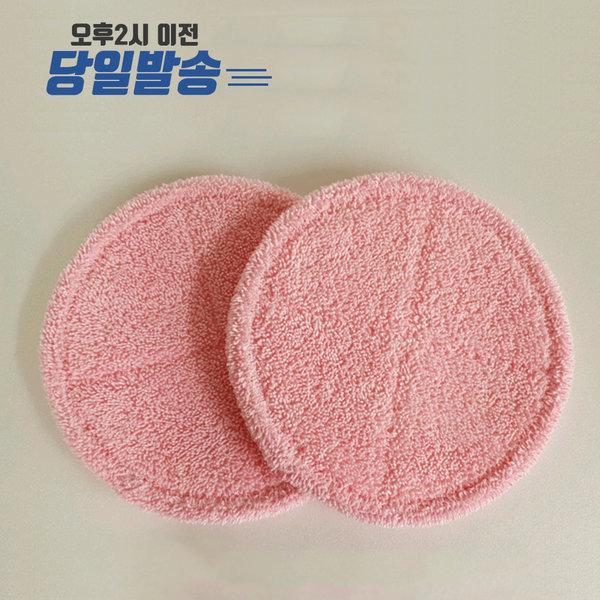 물걸레청소기 패드/걸레/휴스톰 오토싱 SK매직 엑타코 상품이미지
