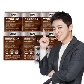 자연의품격 프로폴리스 05 6박스 6개월분/5중기능성