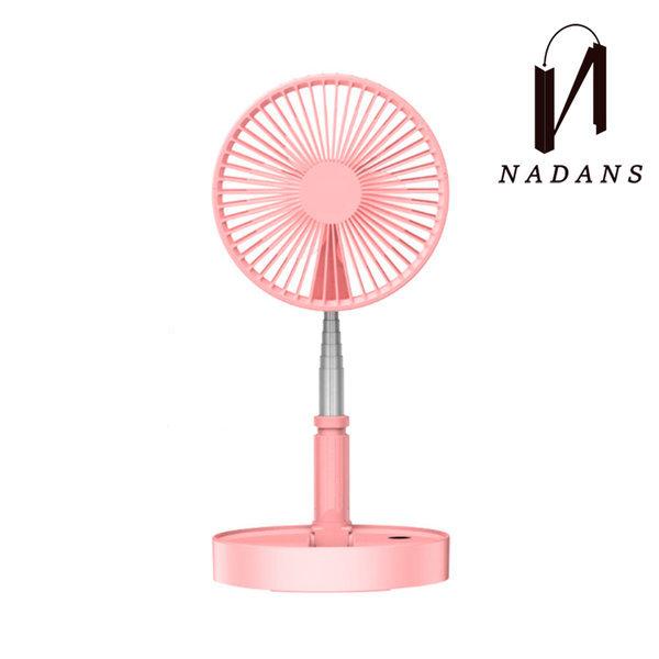 휴대용 미니 무선 선풍기 저소음 탁상용 충전 -핑크 상품이미지