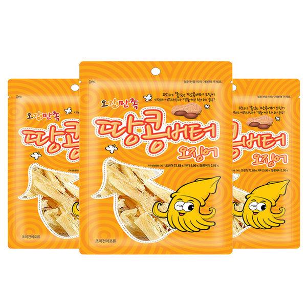 영화관 땅콩버터 오징어 26g 3봉 오징어채 스배특가 상품이미지