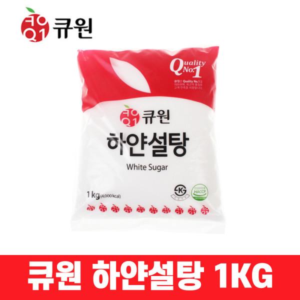 백설탕 원당 큐원하얀설탕 1kg 큐원하얀설탕 1kg 상품이미지