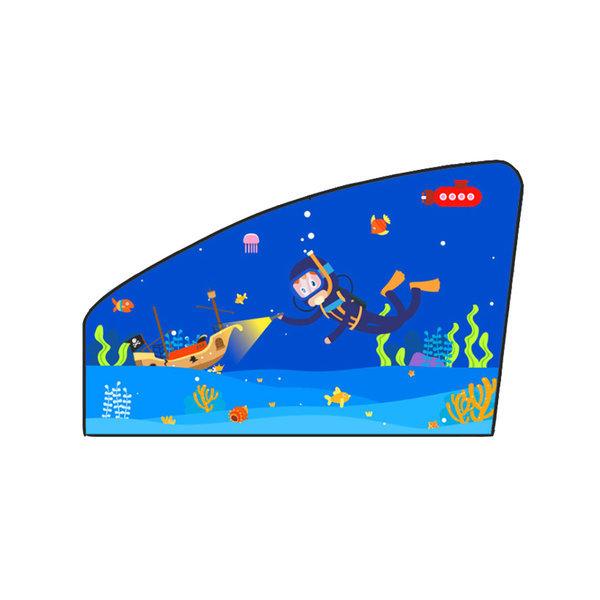 (해저탐사-보조석) 자석 차량용햇빛가리개/자동차커튼 상품이미지
