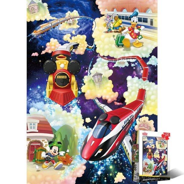 500피스 직소퍼즐 디즈니 미키마우스 꿈의 기찻길 상품이미지