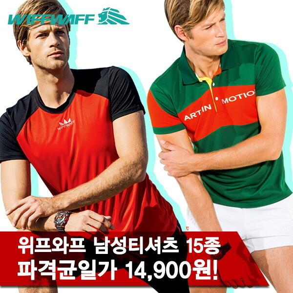 위프와프  /남성티셔츠/배드민턴/탁구/테니스/볼링/골프/스포츠 상품이미지