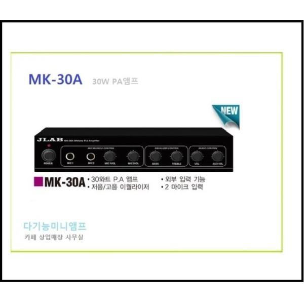 MK-120A /MK120A /160W 스테레오 USB앰프 2마이크 외 상품이미지