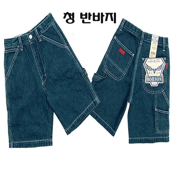 청스판 바지  5부/10부 상품이미지