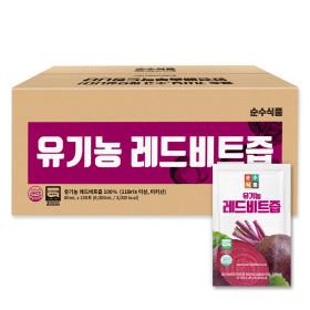 유기농 레드비트즙 100포 비트즙