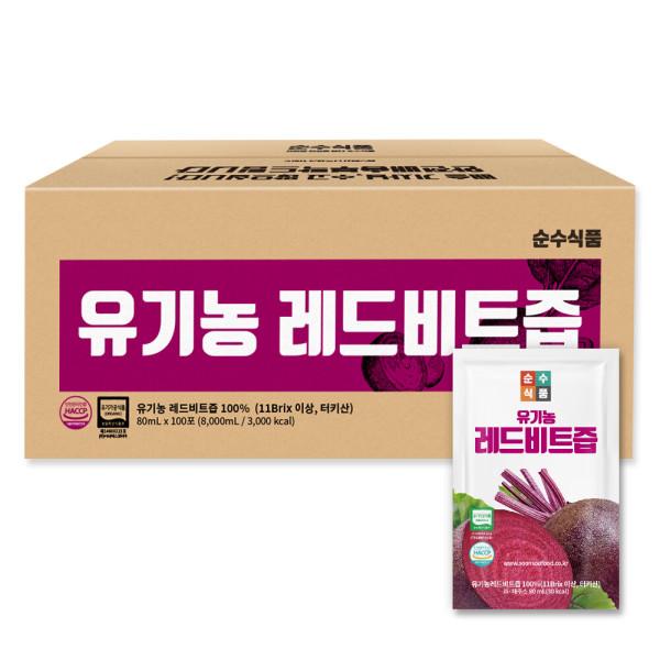 유기농 레드비트즙 2박스 60포 100%비트원액 비트즙 상품이미지