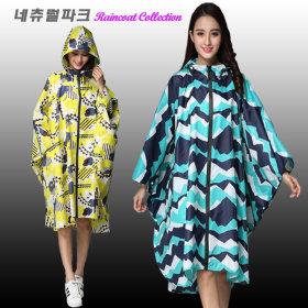 마운틴클라우드 판초우의 레인코트 우비 우의 비옷