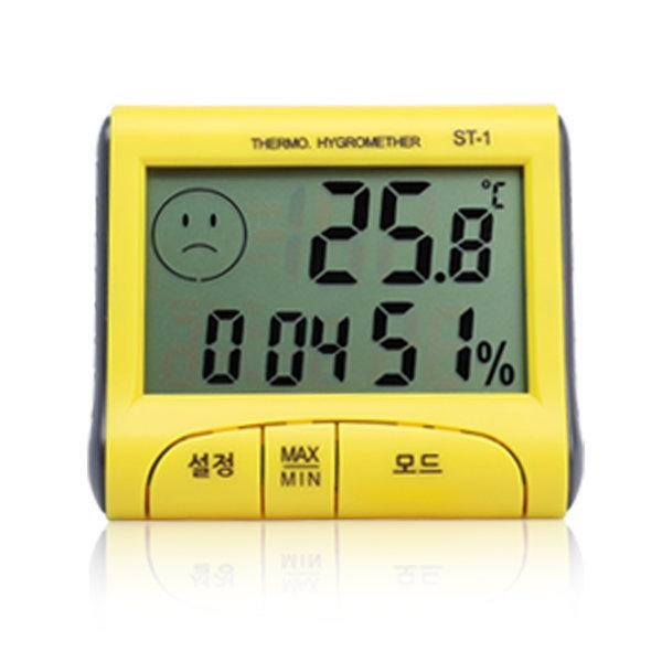 디지털 온습도계 습도계 온도계 ST-1(옐로우) 상품이미지
