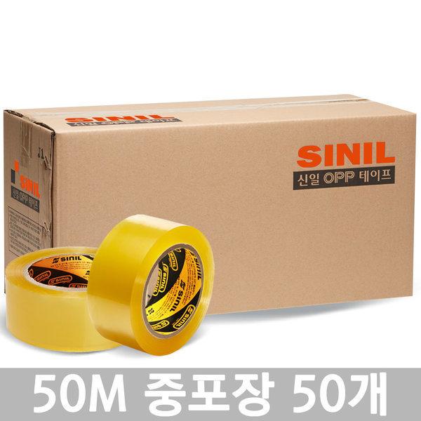 무료배송/박스테이프/포장/택배/중포장/50M투명-50개 상품이미지