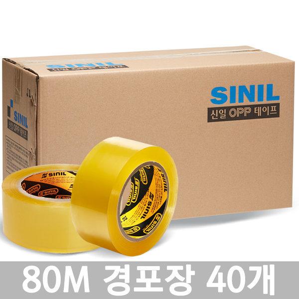 무료배송/박스테이프/포장/택배/경포장/80M투명-40개 상품이미지