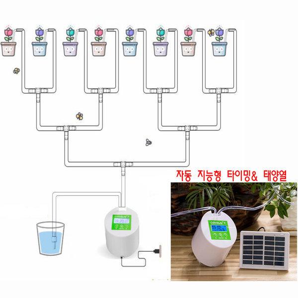 CV화분물주기 태양열자동공급급수기/봉세트 상품이미지