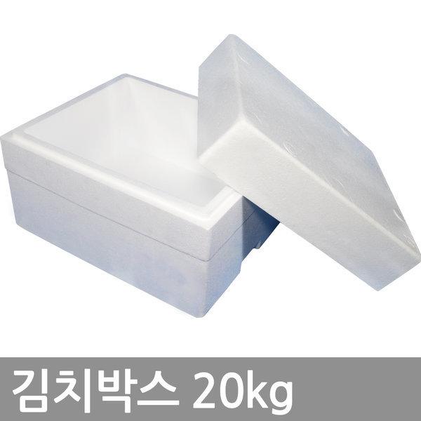 스티로폼박스 택배용 아이스박스 김치박스 20Kg 2개 상품이미지