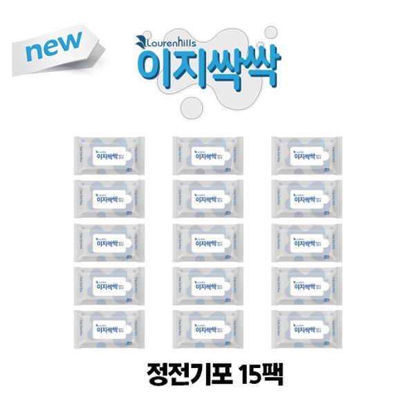 NEW 이지싹싹 간편 청소포 정전기포 15팩 상품이미지