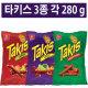 TAKIS 바르셀 타키스 또띠아칩 스낵 3종 총 840 g