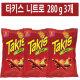 TAKIS 바르셀 타키스 니트로 3 또띠아칩 스낵 총840 g