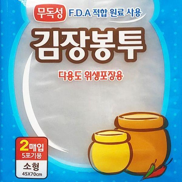 김장봉투 (소형 2매입5포기용) 김치비닐팩 다용도비 상품이미지