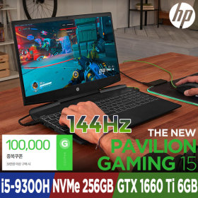 파빌리온 게이밍 15-dk0163TX 특가104만 i5/8GB/256GB