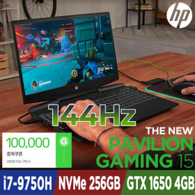 파빌리온 게이밍 15-dk0164TX 특가104만 i7/GTX1650 4G