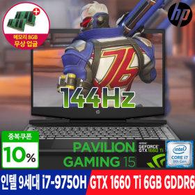 파빌리온 게이밍 15-dk0165TX 특가118만 i7/GTX 1660Ti