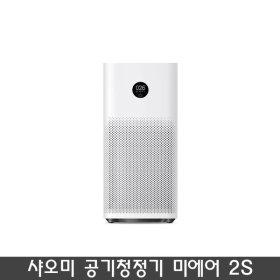 샤오미 공기청정기 미에어 2S 무료배송 한국형콘센트