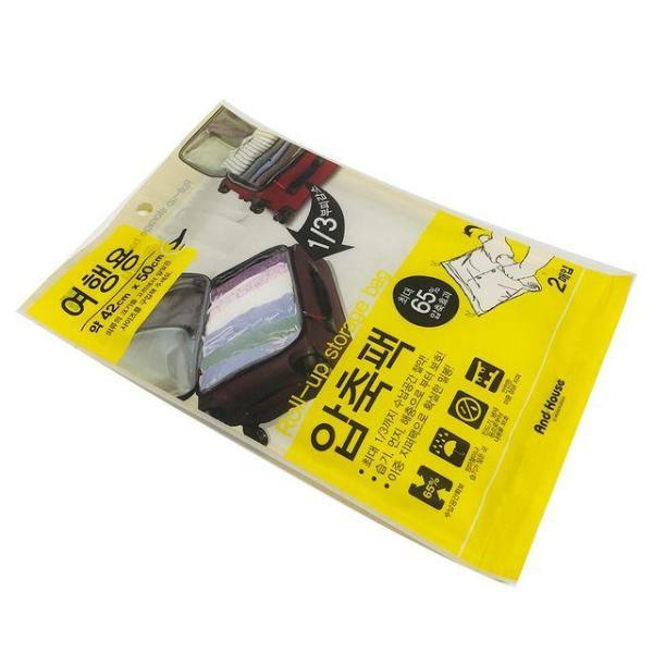 우일 여행용 압축팩 2P(42X50) 겨울옷 옷압축 의류 상품이미지
