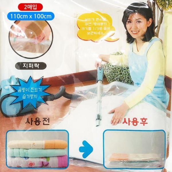 파하란 이불압축팩2P(110x100)진공압축 겨울옷 옷압 상품이미지
