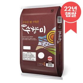 수향미 10kg 골드퀸3호 경기미