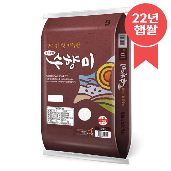 수향미 10kg 골드퀸3호 경기미 상품이미지